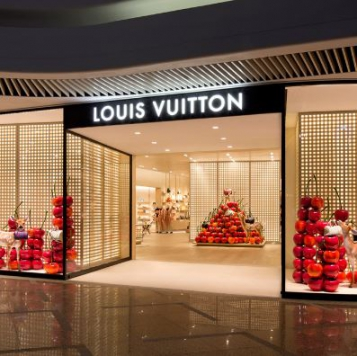 fa4509e0b5 LOUIS VUITTON HONG KONG - LUXOViS   The World of the Luxury! Find ...